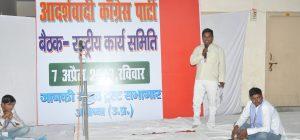 aadarshwaadi congress party meeting 7 april 2013 (17)