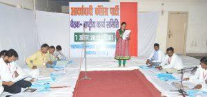 aadarshwaadi congress party meeting 7 april 2013 (18)