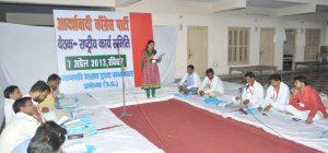 aadarshwaadi congress party meeting 7 april 2013 (19)