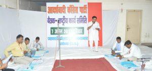 aadarshwaadi congress party meeting 7 april 2013 (20)