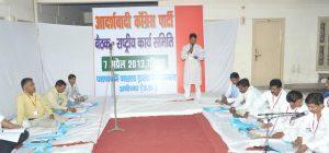 aadarshwaadi congress party meeting 7 april 2013 (23)