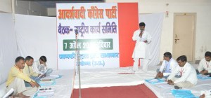 aadarshwaadi congress party meeting 7 april 2013 (24)