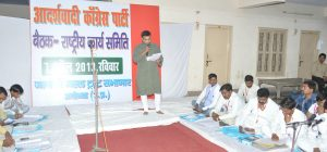 aadarshwaadi congress party meeting 7 april 2013 (26)
