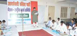 aadarshwaadi congress party meeting 7 april 2013 (26)