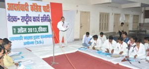 aadarshwaadi congress party meeting 7 april 2013 (27)