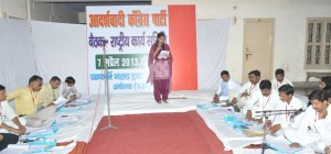 aadarshwaadi congress party meeting 7 april 2013 (29)