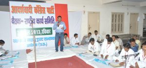 aadarshwaadi congress party meeting 7 april 2013 (34)