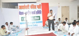 aadarshwaadi congress party meeting 7 april 2013 (35)