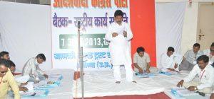 aadarshwaadi congress party meeting 7 april 2013 (38)