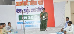 aadarshwaadi congress party meeting 7 april 2013 (7)