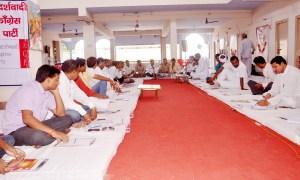 rashtriy karysamiti meeting 21 september 2014 (9)