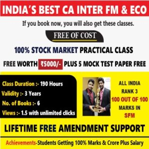 CA INTER FM & ECO (CURRENT OFFER- 100% STOCK MARKET PRACTICAL CLASS FREE WORTH Rs.5000)