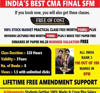 CMA Final SFM