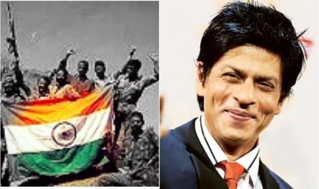 SRK FNL