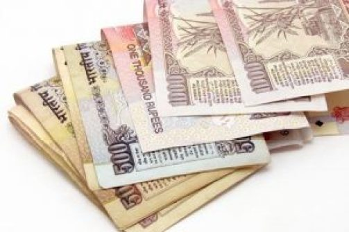 500 and 1000 notes will not be exchanged from 25 nov