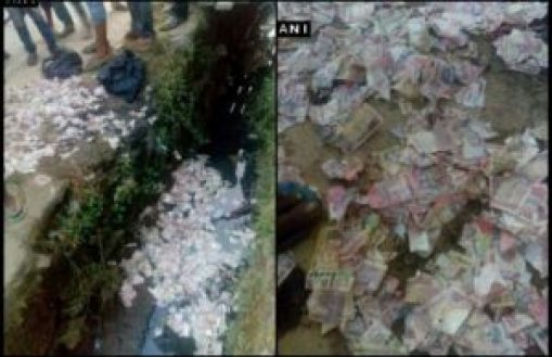 500 and 1000 rs notes found in drain in rukmininagar area of guwahati