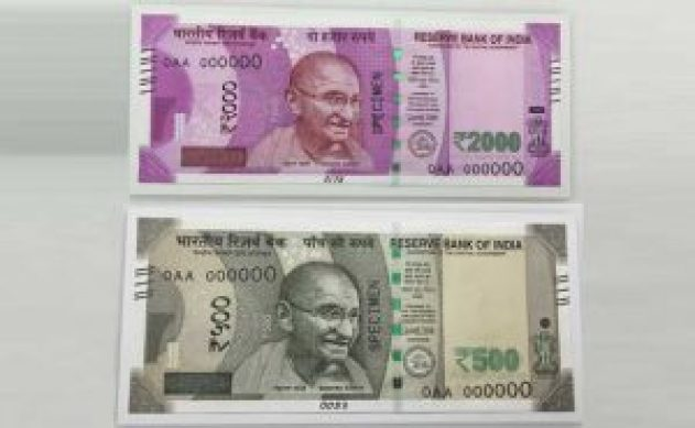 no gps chip in 2000 rs note
