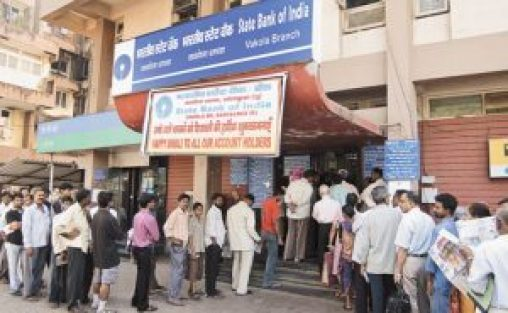 bank will serve only senior citizens and their own customers tomorrow
