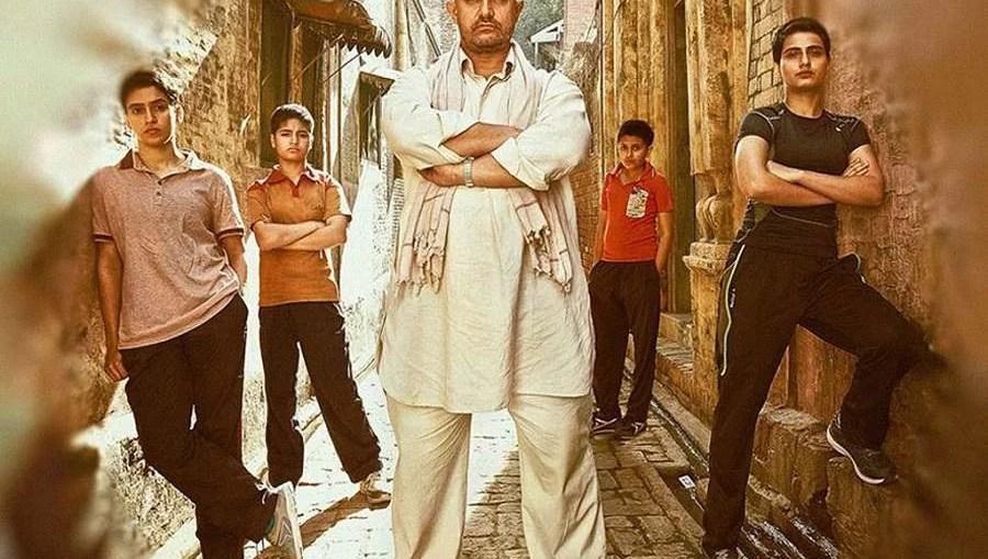 aamir khan film dangal wins three awards at jio filmfare awrad mumbai