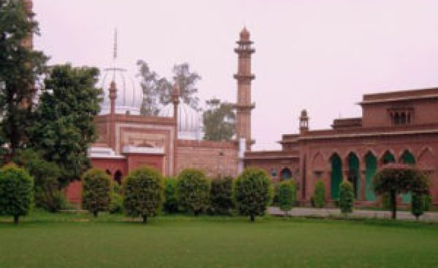 amu administration is reviewing the names of claimants