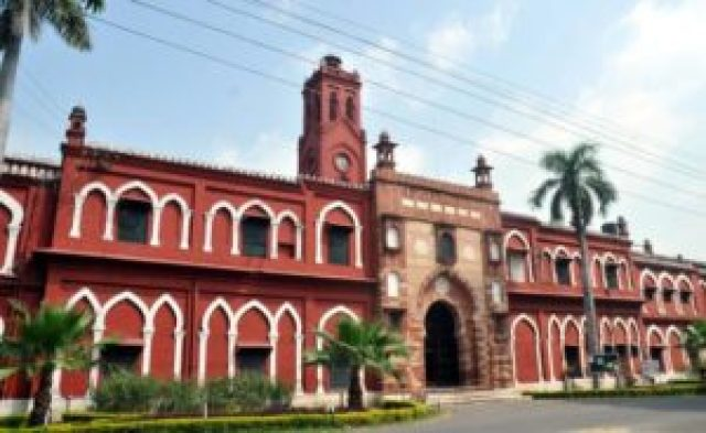 notice is given against fake appointment of various teachers at aligarh muslim university