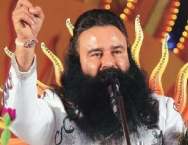 there is duplicate baba ram rahim in jail