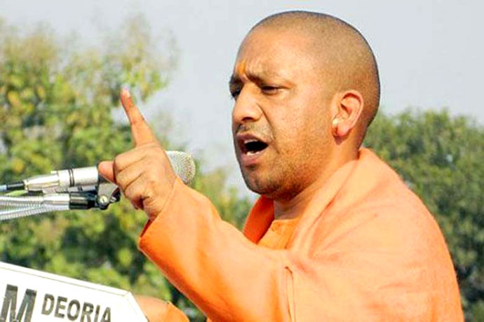 up chief minister yogi adityanath said that rohingya muslims are terrorists