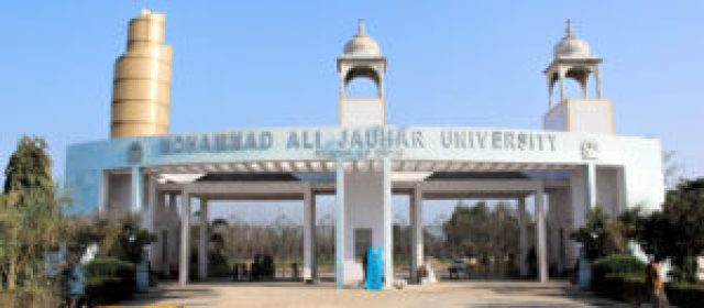 indian army give a tank as a gift to mohammad ali jauhar university