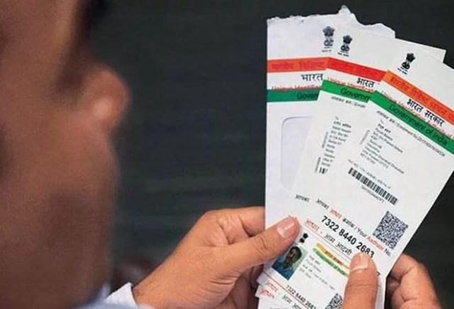 Aadhaar आधार linking deadline extended