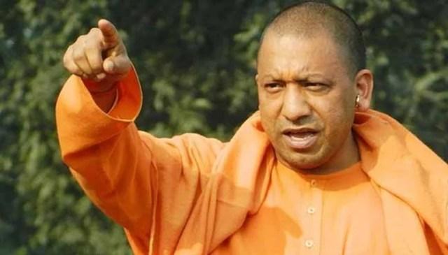 Image result for yogi adityanath jail