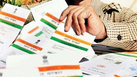 deadline for linking aadhaar card आधार कार्ड