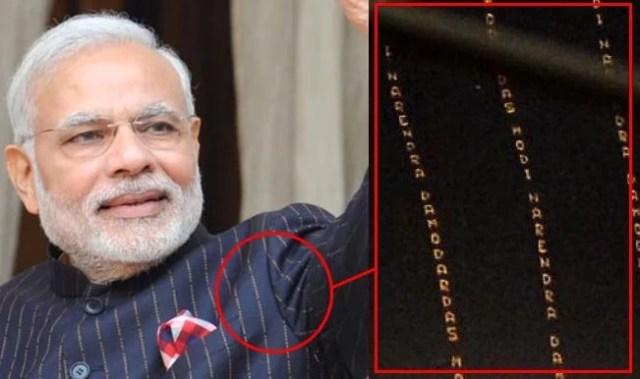 narendra modi नरेंद्र मोदी suits cost