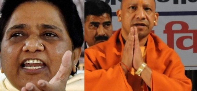 Image result for mayawati and yogi adityanath