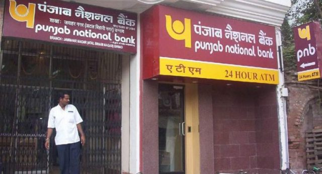 pnb पीएनबी account holders withdraw limit