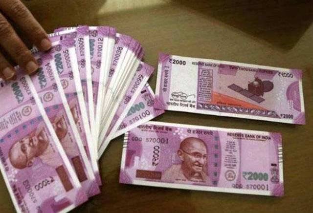 govt केंद्र सरकार decision regarding 2000 rs notes