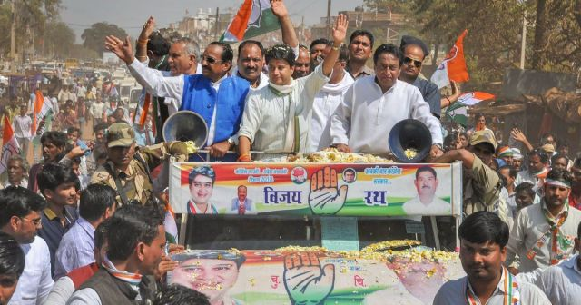 Image result for congress win in mungaoli
