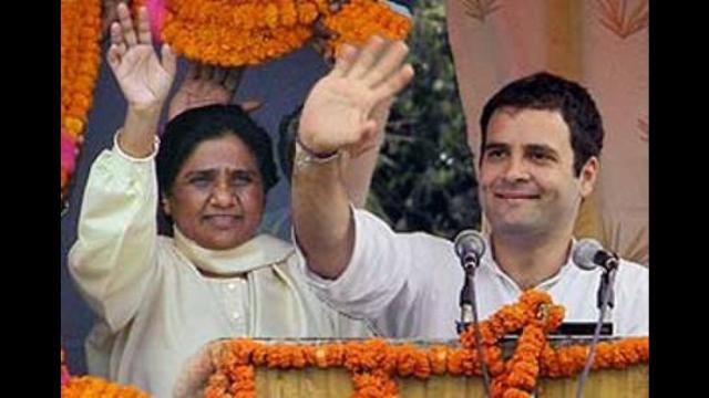 mayawati and rahul gandhi कांग्रेस