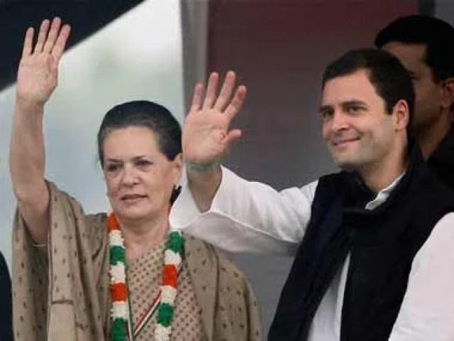 Image result for sonia gandhi and rahul gandhi