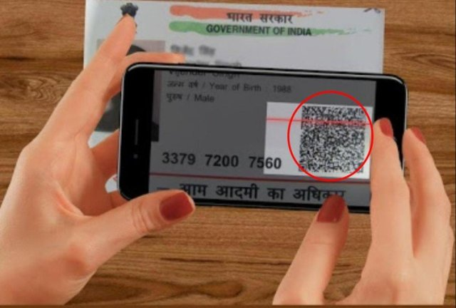 aadhar card आधार कार्ड linking important till 31 march