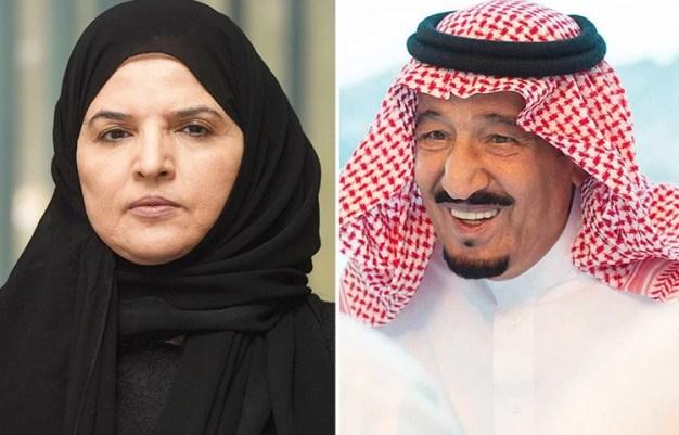 Image result for saudi king shah salman सलमान daughter