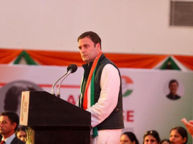Image result for congress win in mungaoli rahul gandhi