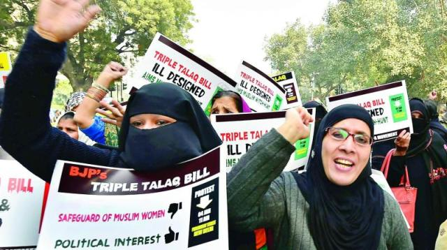 muslim women against triple talaq तीन तलाक bill