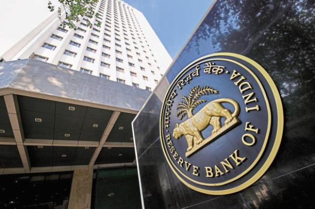 rbi आरबीआई decision regarding bank account kyc