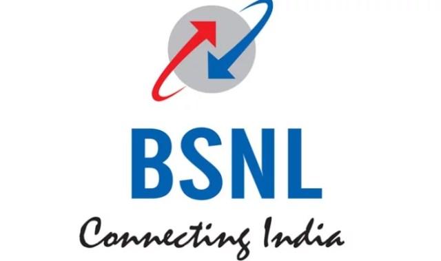 bsnl बीएसएनएल launches cheapest plan
