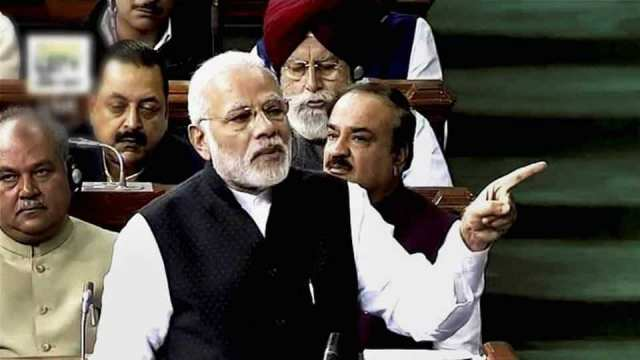 Image result for narendra modi lok sabha speech