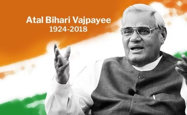 Image result for atal bihari vajpayee