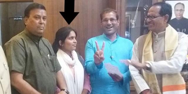 Image result for सरपंच मोना कांग्रेस में शामिल