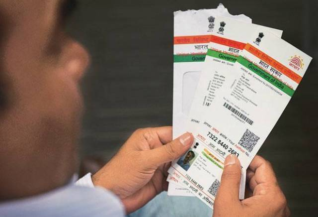 Image result for 50 crore mobile numbers closed due to aadhar card