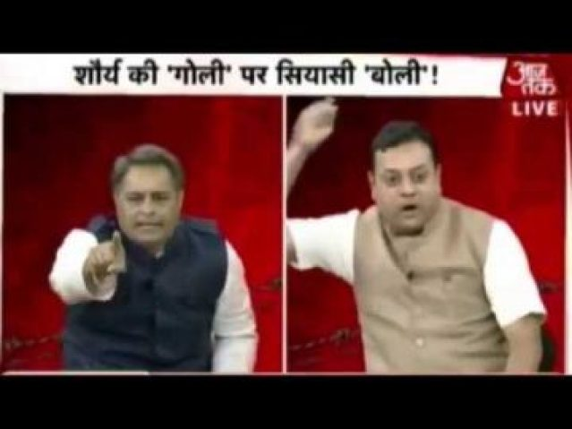 rajiv tyagi राजीव त्यागी targets sambit patra during live debate