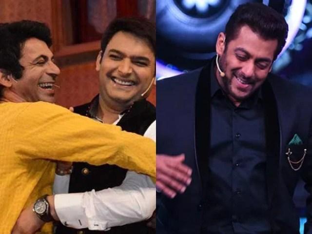 salman khan bring kapil sharma कपिल शर्मा and sunil grover together